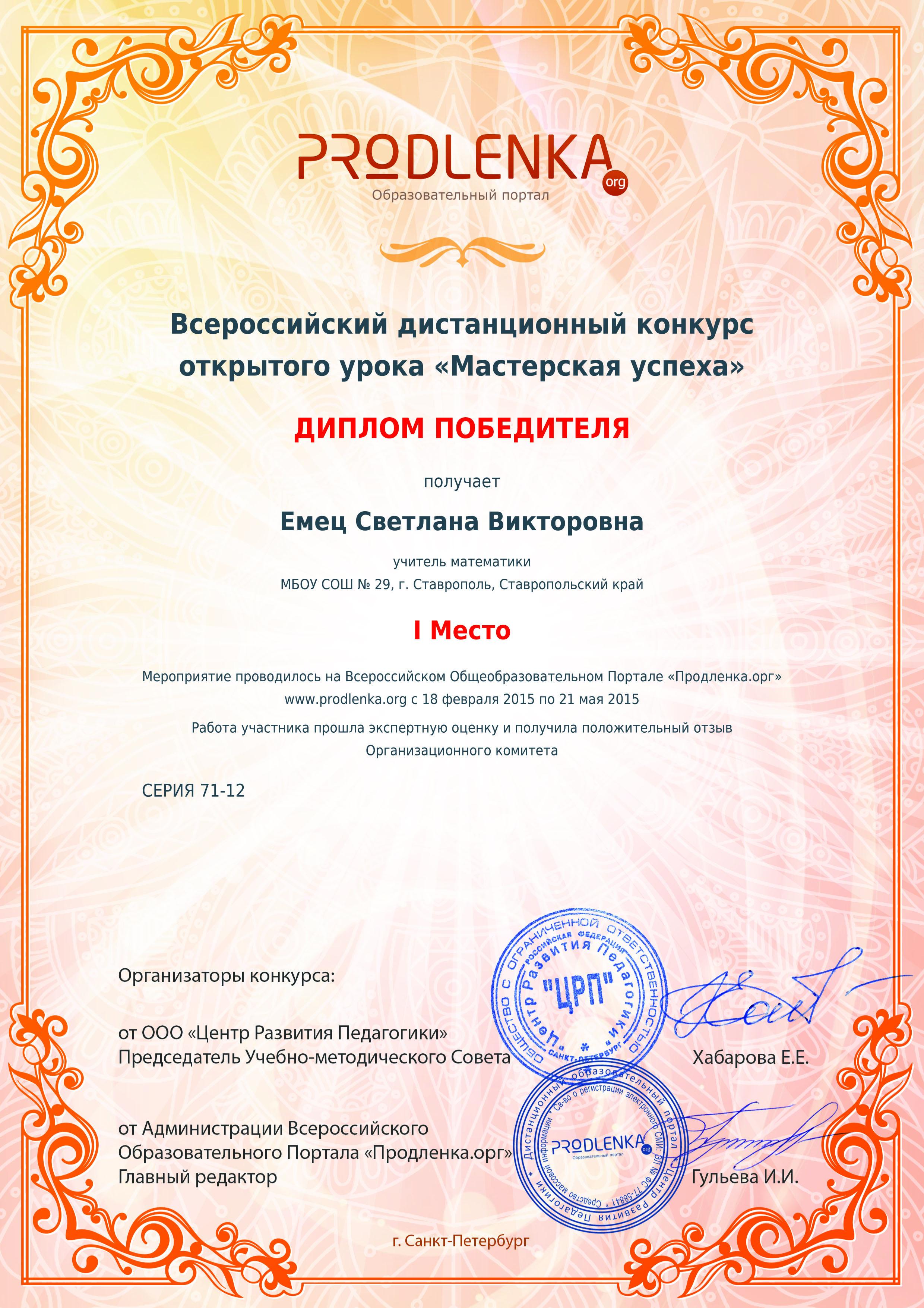 Www video rus ru положение конкурса на июнь 2017